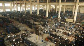 נוף מפעל